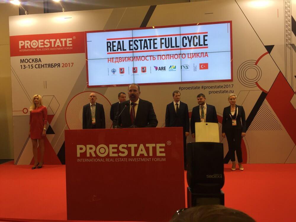 PROESTATE 2017: 11-й международный форум по недвижимости