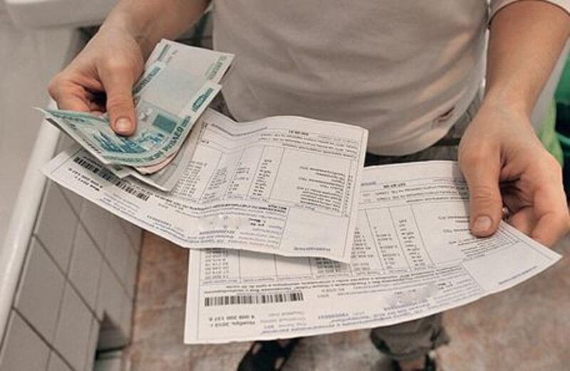 Управляющие компании отстранят от сбора денег за услуги ЖКХ