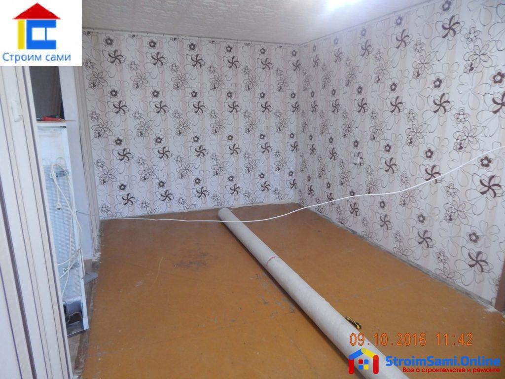 Как постелить линолеум на деревянный пол в зале