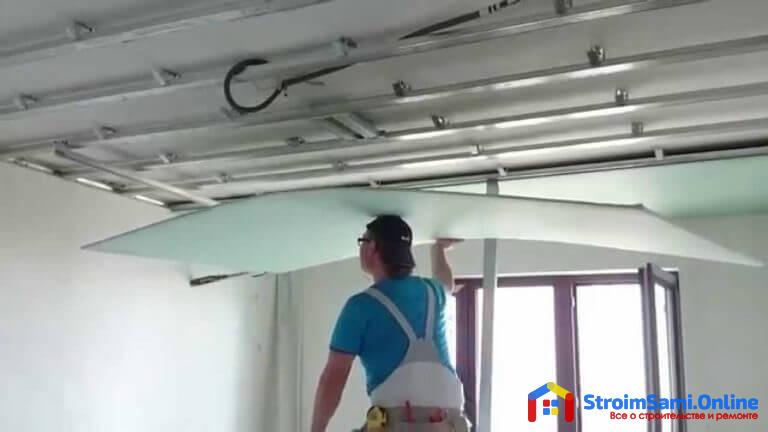Обшивка потолка гипсокартоном своими руками