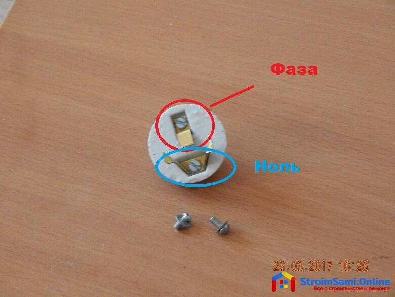 Подключение проводов к карболитовому патрону е27