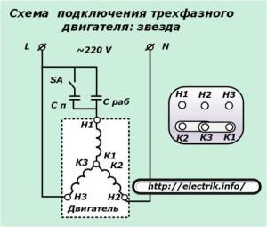 1517594610_shema-podklyucheniya-trehfaznogo-dvigatelya-zvezda