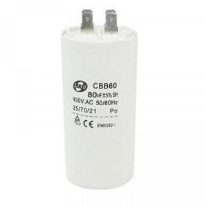 kondensator-puskovoj-80uf-450vac-cbb-60h-50-100mm-1