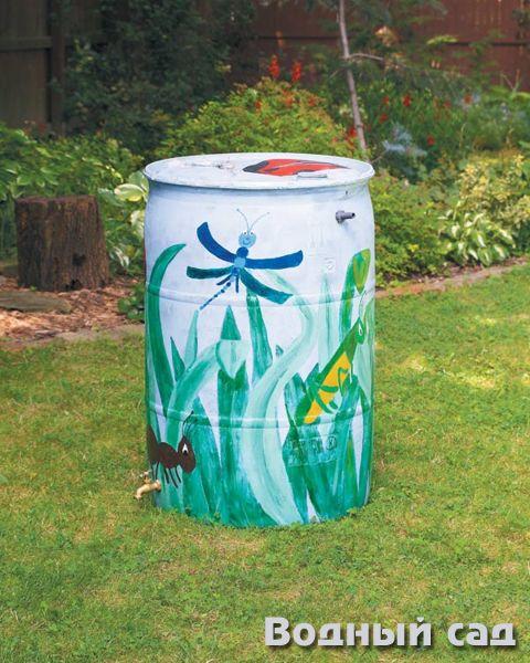 rain-barrel-08122014-01